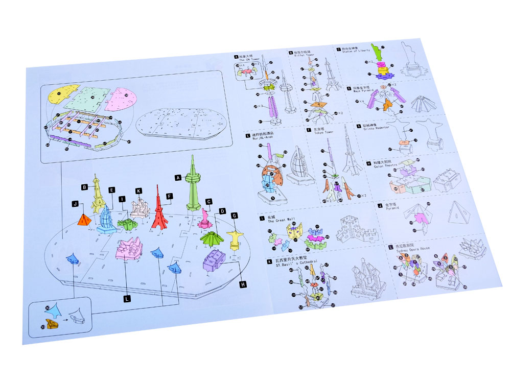 puzzle 3d spatial earth map of the world za1581 toys. Black Bedroom Furniture Sets. Home Design Ideas