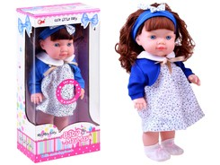 Lovely soft doll with hair speaks crows ZA2407