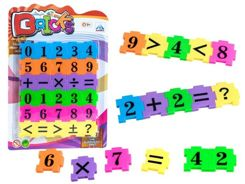 Set of numerals puzzle multiplication table ZA1136