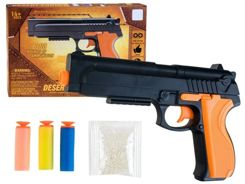 Toy short gun ZA2123