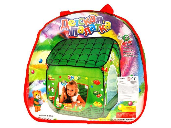Tremendous Garden Cottage Tent Store Za1026 Toys Outdoor Toys Toys Download Free Architecture Designs Intelgarnamadebymaigaardcom