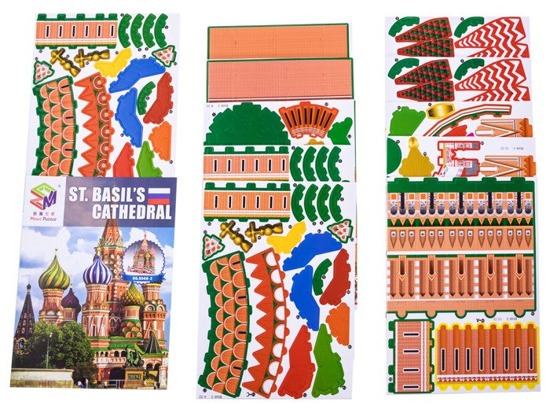 3D Puzzle 231 Church of the Red Square ZA2215