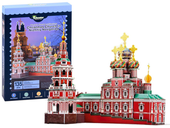 D Puzzle orthodox church cathedral of Novgorod135ele ZA2904