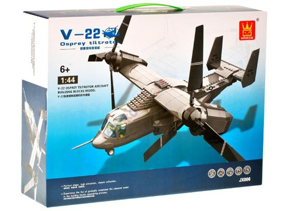 Pads transport plane V-22 598 pcs. ZA1066