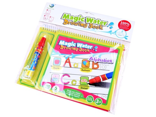 Water painting learning English letters ZA2995